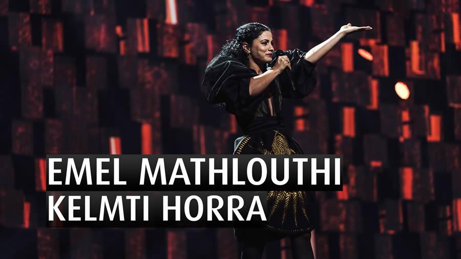 Emel Mathlouthi – 2015 Nobel Peace Prize Concert