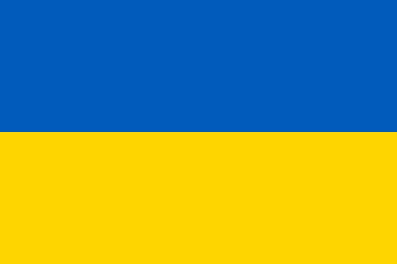 Flag Ukraine