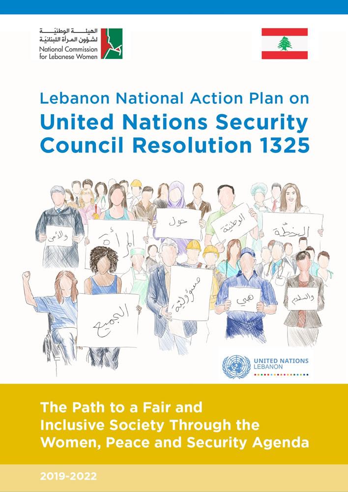 Lebanon National Action Plan NAP 2019-2022