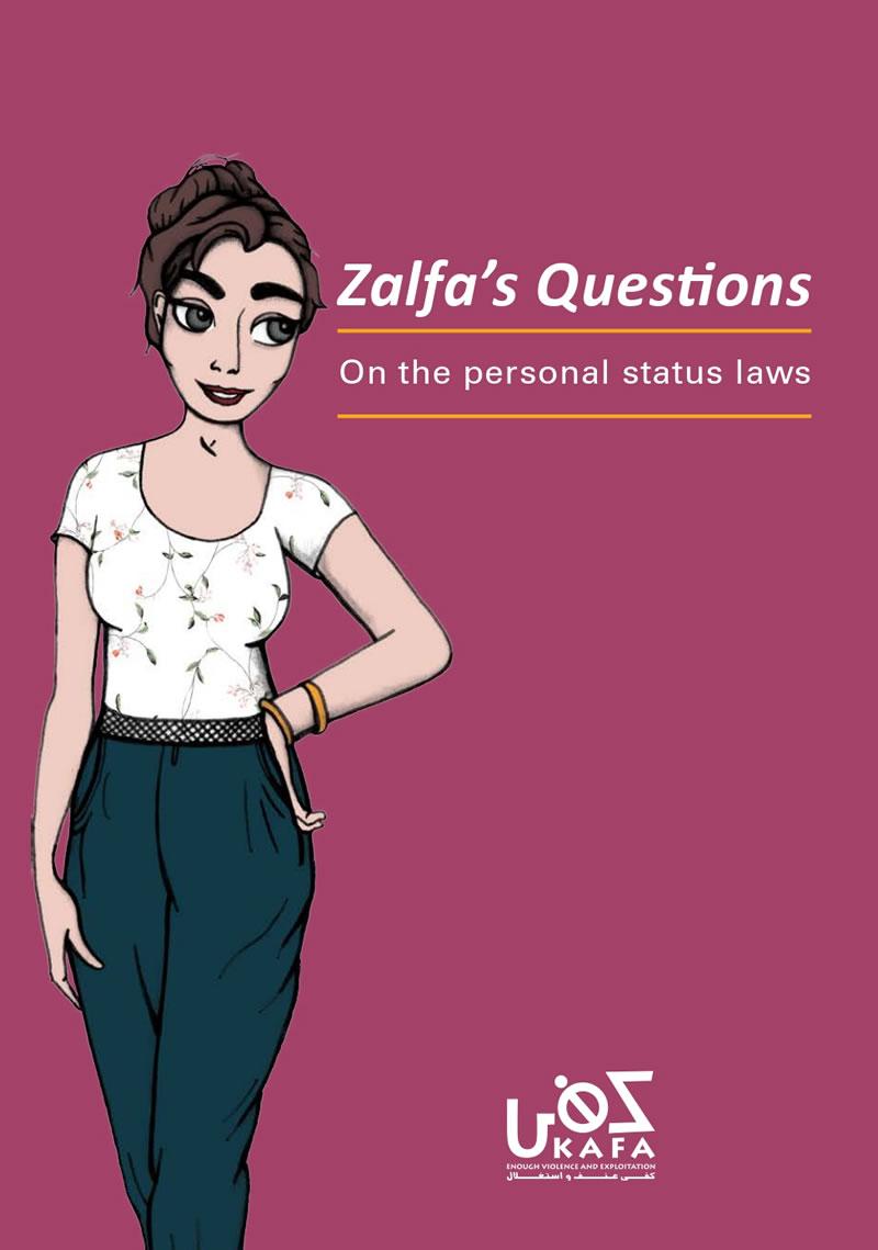 Lebanon Personal Status Laws KAFA Zalfas Questions
